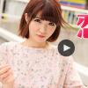 いろはまりん 無修正サンプル動画 恋オチ ~ロリロリまりんちゃんの恋~